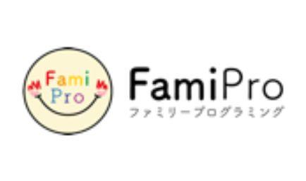 ファミプロ